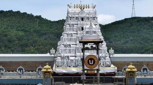 sc-seeks-reply-of-tirupati-temple-management-on-plea-over-rituals