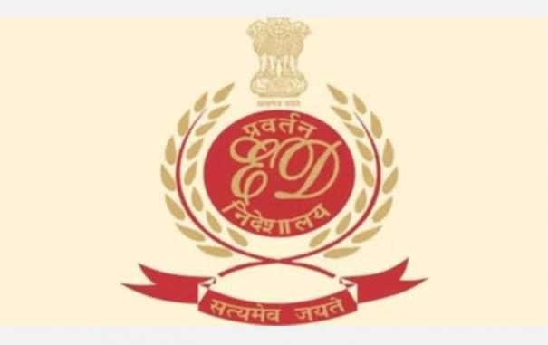 ed-attaches-assets-of-uk-based-wadhawan-global-capital-limited