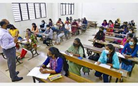 guest-lecturers-in-government-colleges