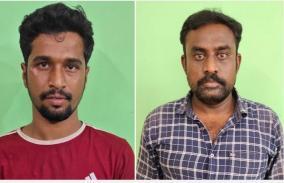 2-more-arrested-in-vaseem-akram-murder-case
