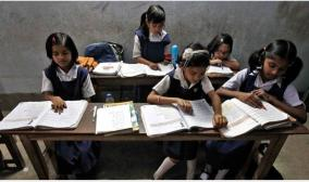 private-schools-should-stick-fees-details-in-notice-board