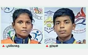 coimbatore-girl-won-gold-medal-in-nepal