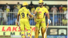 ipl-2021-fans-supported-us-through-thick-and-thin-i-m-glad-csk-repaid-faith-says-dhoni