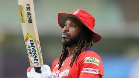 ipl-2021-chris-gayle-leaves-punjab-kings-bio-bubble-to-mentally-recharge-for-t20-wc