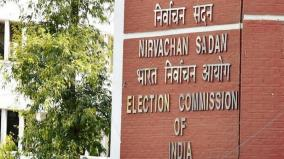 both-paras-chirag-factions-can-t-use-ljp-name-symbol-for-now-eci