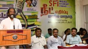 students-should-rally-across-the-country-against-neet-exam-trichy-siva-speech