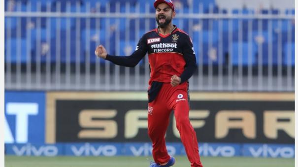 ipl-2021-maxwell-chahal-shine-as-rcb-qualifies-for-playoffs-after-beating-pbks