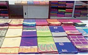 handloom-weavers-request-to-tn-govy