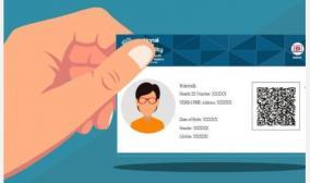 digital-health-card