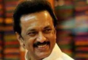 face-recognition-software-launched-by-cm-mk-stalin