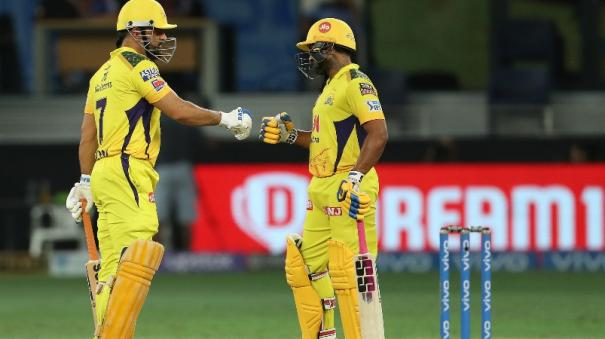 ipl-2021-very-good-effort-to-make-a-game-out-of-it-says-dhoni-after-defeat