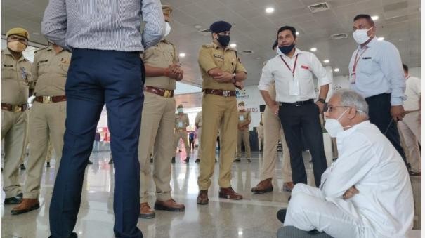 cm-baghel-claims-he-is-not-being-allowed-to-leave-lucknow-airport