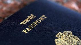 passport-grievance-through-whatsapp-call