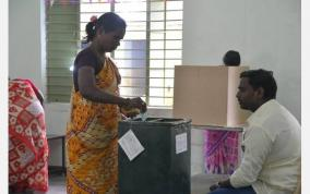 local-body-election-will-start-tomorrow