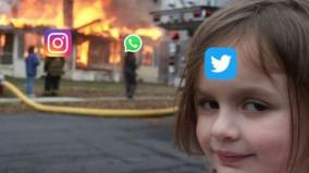 facebookdown-and-the-twitter-meme