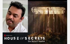 ar-rahman-enters-dark-territory-with-docu-feature-on-burari-deaths