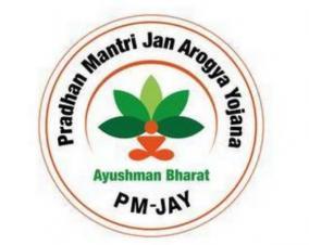 ayushman-bharat-pm-jay