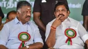 aiadmk-50th-anniversary-obs-eps-appeal-to-executives-volunteers