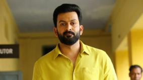 prithviraj-becomes-producer-in-hindi-too