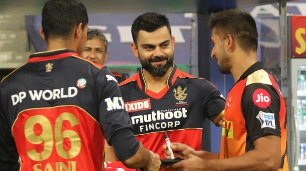 srh-dent-rcb-s-chance-to-get-top-two-finish-with-upset-four-run-win