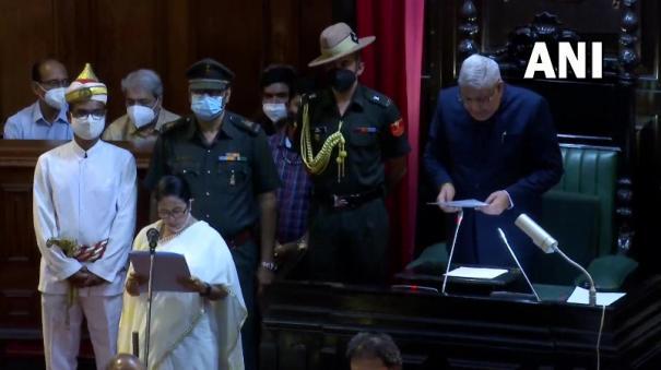 chief-minister-mamata-banerjee-amirul-islam-and-jakir-hossain-take-oath-as-three-newly-elected-mlas