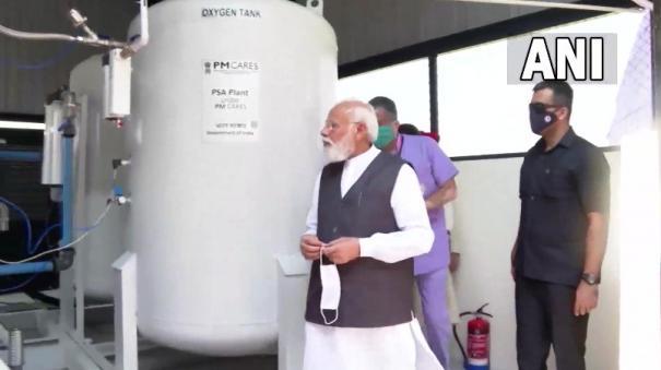 pm-narendra-modi-today-inspected-the-pressure-swing-adsorption