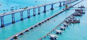 pamban-bridge-work-will-completed-in-march