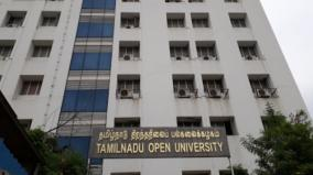 tnou-to-announce-25-percent-offer-in-fee-for-tamil-courses