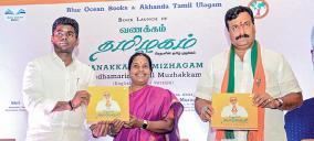 tamil-nadu-will-march-behind-modi-before-the-2024-lok-sabha-elections-says-annamalai