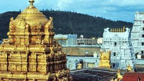 argument-on-the-criminal-background-of-tirupati-devasthanam-members