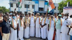congress-protest-in-karaikal