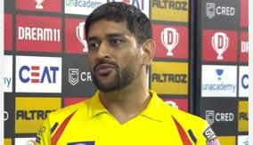 ipl-2021-you-can-see-me-in-yellow-but-whether-i-will-be-playing-for-csk-ms-dhoni