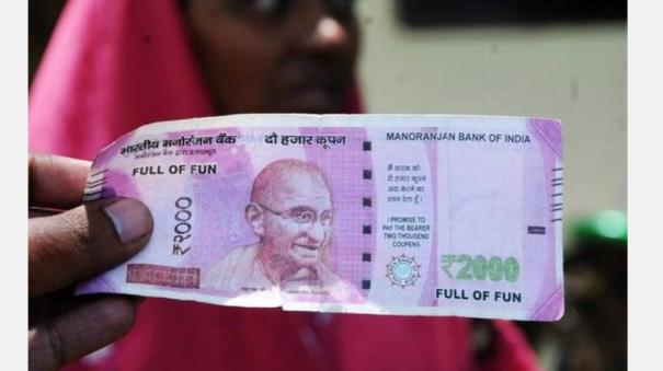 rajasthan-mla-seeks-removal-of-gandhi-picture-from-2000-notes-writes-to-pm
