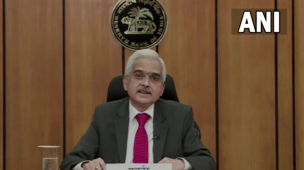 rbi-raises-imps-limit-from-rs-2-lakh-to-rs-5-lakh-to-promote-digital-transactions