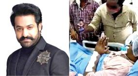 jr-ntr-video-call-to-death-battling-patient-goes-viral