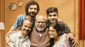 malayalm-movie-home-opts-for-hindi-remake