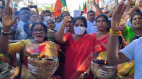case-booked-against-vanadhi-srinivasan