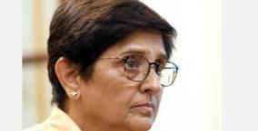 kiran-bedi-criticizes-former-minister-malladi-krishna-rao