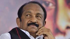 vaiko-urges-to-stop-train-in-kovilpatti