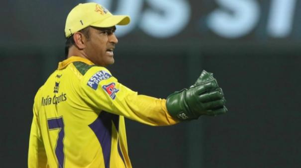 ms-dhoni-to-continue-playing-for-csk-in-next-year-s-ipl-report