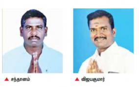 candidates-promising-to-voters