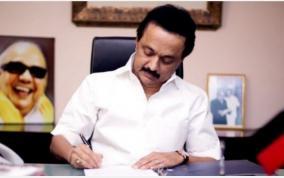 welfare-board-for-nri-tamils