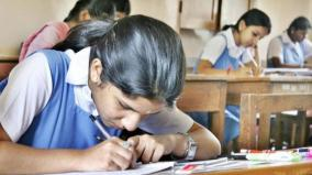 assessment-exam-for-school-students