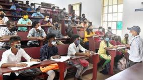 phd-courses-in-arts-colleges