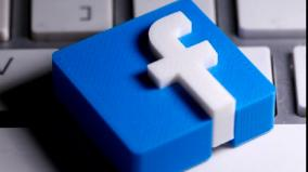 facebook-apologises-for-second-outage-in-a-week-services-back