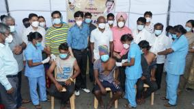 minister-ma-subramanian-on-covid-19-vaccination-camp
