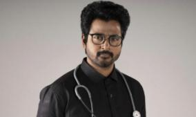 doctor-movie-review