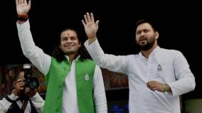 clash-between-lalu-s-sons-tej-pratap-threatens-to-campaign-for-congress-candidate