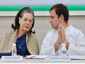 congress-working-committee-meet-to-be-held-on-oct-16-much-awaited-organisational-polls-on-agenda
