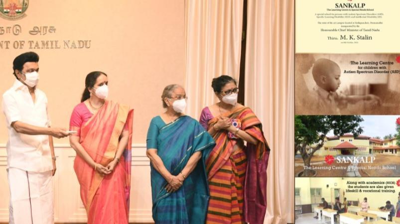 சிறப்புக் குழந்தைகளுக்கான சங்கல்ப் பள்ளி: முதல்வர் திறந்து வைத்தார்    Sankalp School for Special Children: Chief Minister opened - hindutamil.in